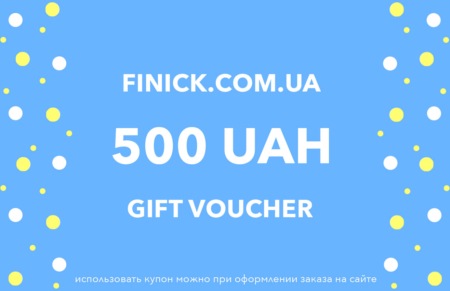 500-forhim